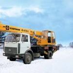 Автокран 20 тонн Углич КС-45726-2 МАЗ-5337А2(4х2)  NEW
