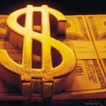 Вам нужны деньги что бы разобраться с долгами или на свадьбу, жилье ?