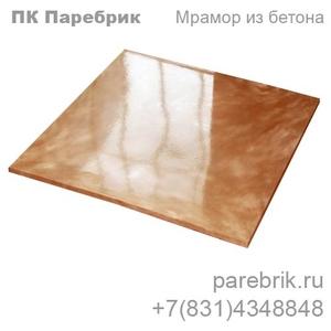 Проступь накладная 1ЛН 2ЛН СТ. От 250 руб. в Актюбинске