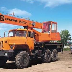 Автокран 16 тонн Углич КС-45722-1 УРАЛ-5557(6х6)  NEW
