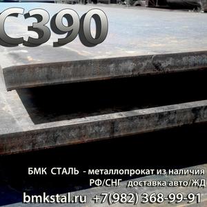 лист С390