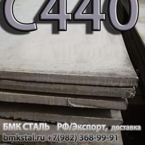 лист С440